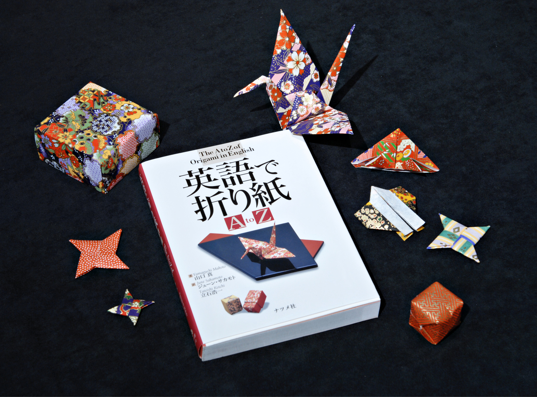The A To Z Of Origami In English Unique Japan Uniquejapancom How Fold An Samurai Sword Gorgeous Japanese Traditional Creations