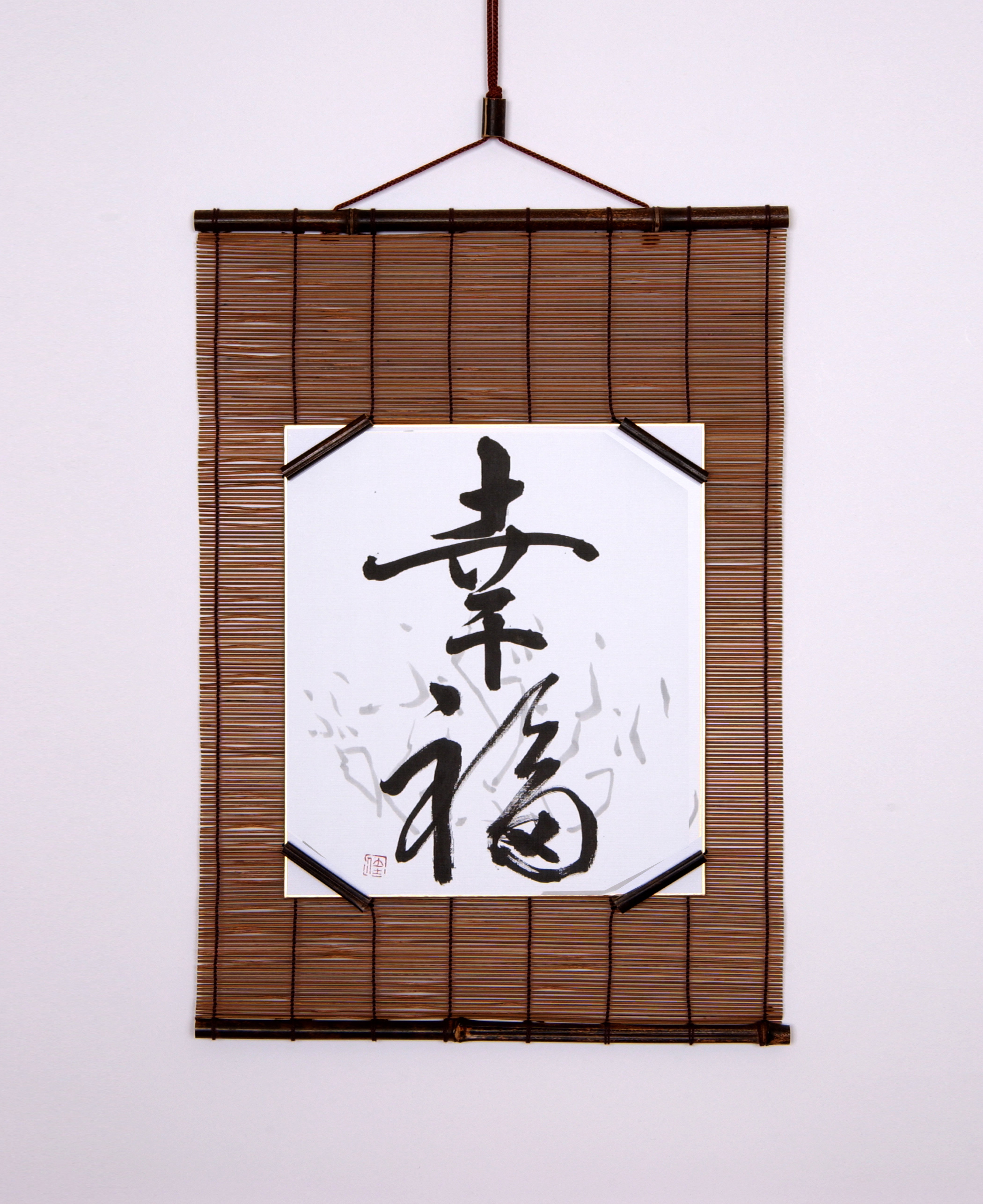 Bamboo Sumi E Tapestry Koufuku Unique Japan Uniquejapan