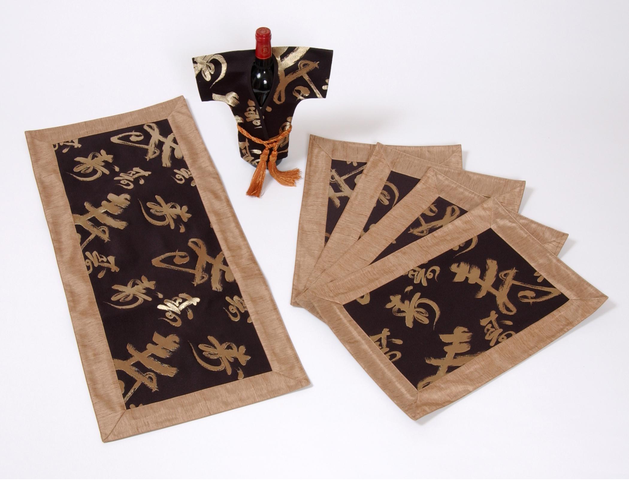 Unique Japan Table Linen Gift Set. KOTOBUKI meaning celebration & Unique Japan Table Linen Gift Set « Unique Japan (uniquejapan.com)