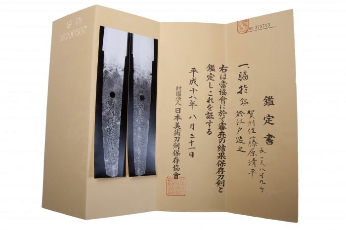 Shinto Gashu Sumi Fujiwara Kiyohira Wakizashi (NBTHK Hozon)
