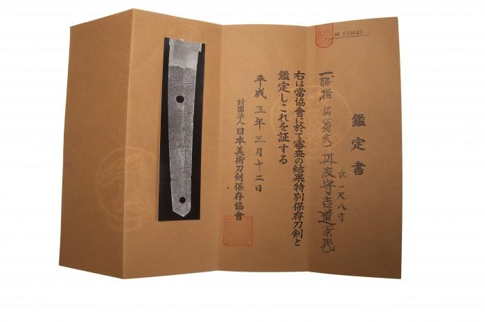 Tanba no Kami Yoshimichi (NBTHK Tokubetsu Hozon)