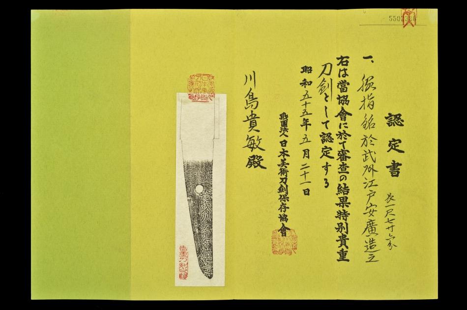 Yasuhiro Dragon-36-Edit-Tokubetsu-Kicho-USA