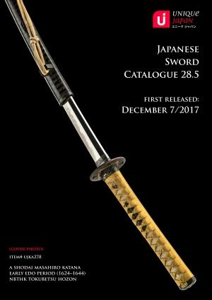 katana unique japan uniquejapan com