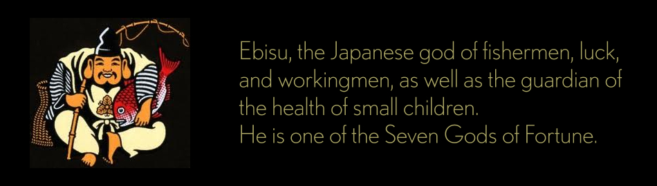 Ebisu - Japanese God of Fortune