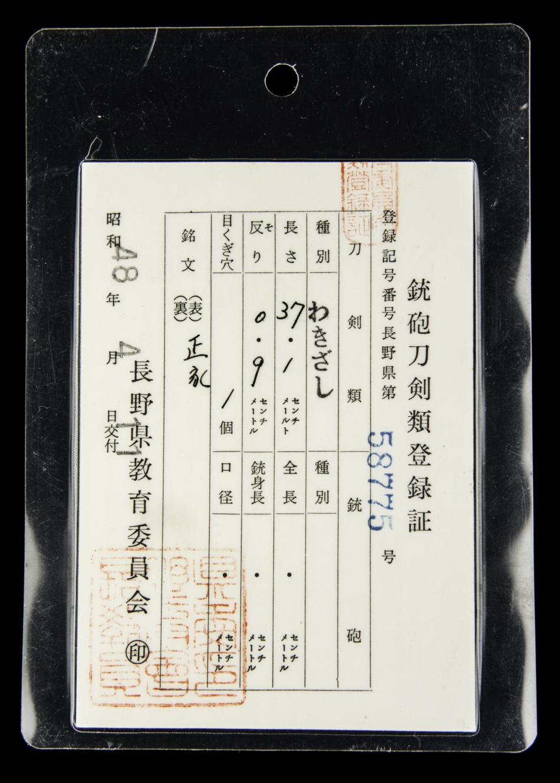 Masaie-29-950