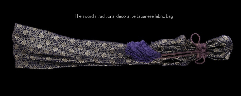 Japanese Fabric Bag for the Masatsune Wakizashi