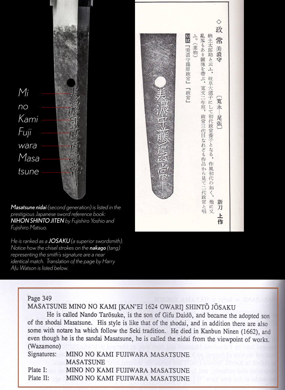 Masatsune Nidai Nakago Signature and Listing in Fujishiro Nihon Shinto Jiten