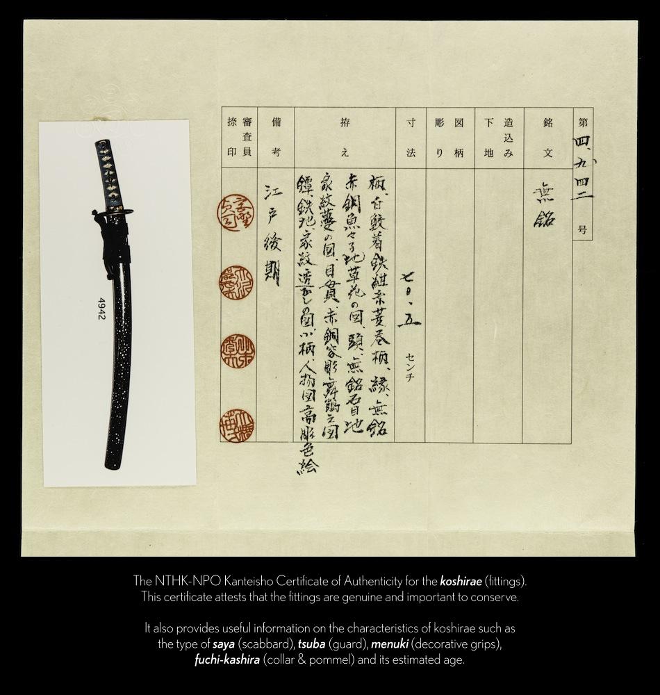 NTHK-NPO Kanteisho Certificate of Authenticity for the Masatsune Koshirae Tsuba Menuki Fuchi-kashira Saya