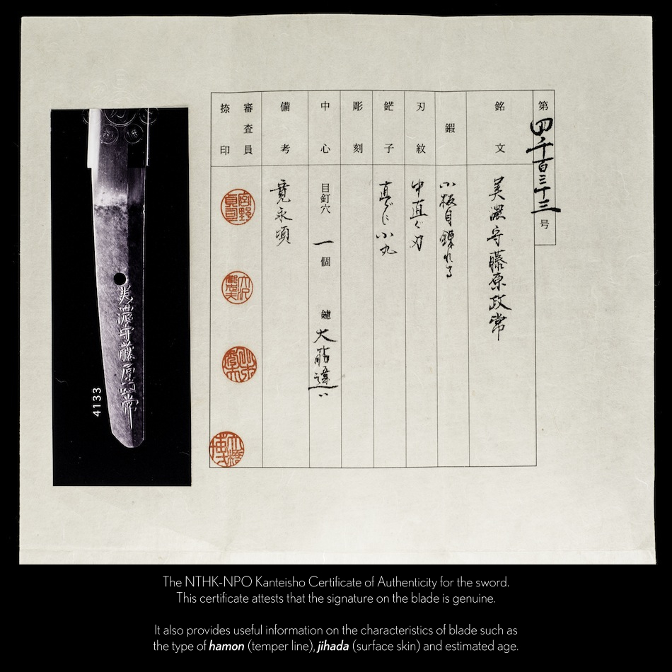 NTHK-NPO Kanteisho Certificate of Authenticity for the Masatsune Wakizashi