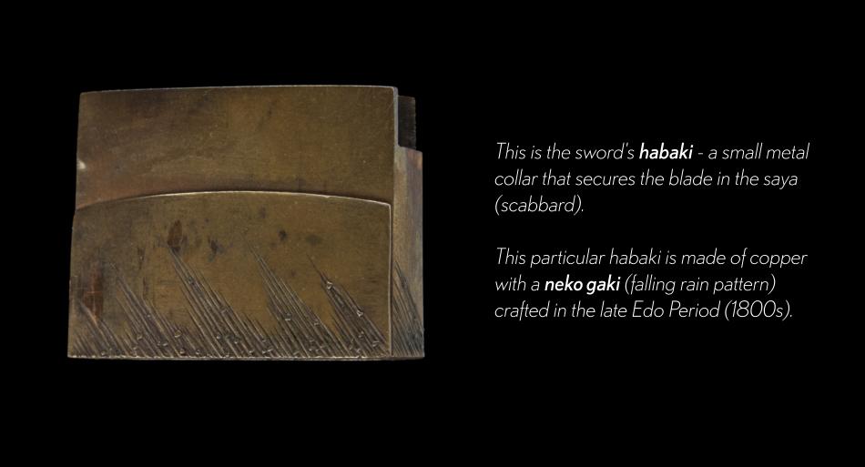 Neko Gaki Copper Habaki Falling Rain Pattern