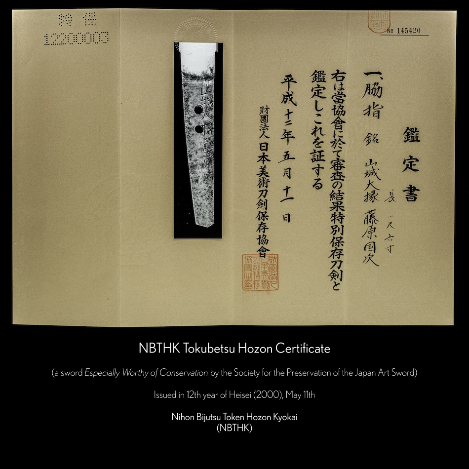 NBTHK Tokubetsu Hozon Certificate for A Kunitsugu Wakizashi from Unique Japan