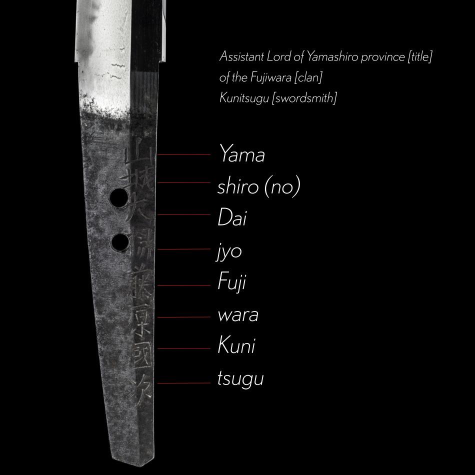 Yamashiro-no-Daijyo-Fujiwara-Kunitsugu