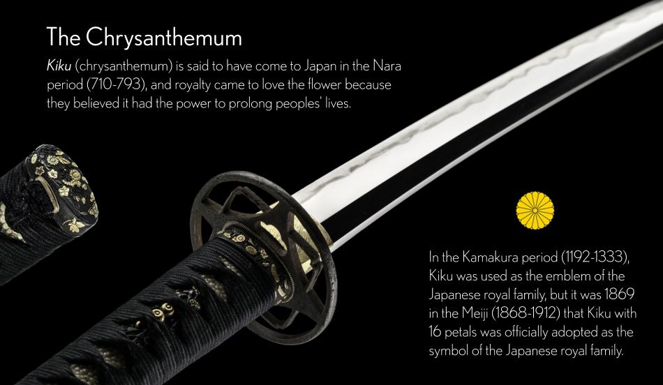 Masanobu-Chyrsanthemum-Kiku-Explained