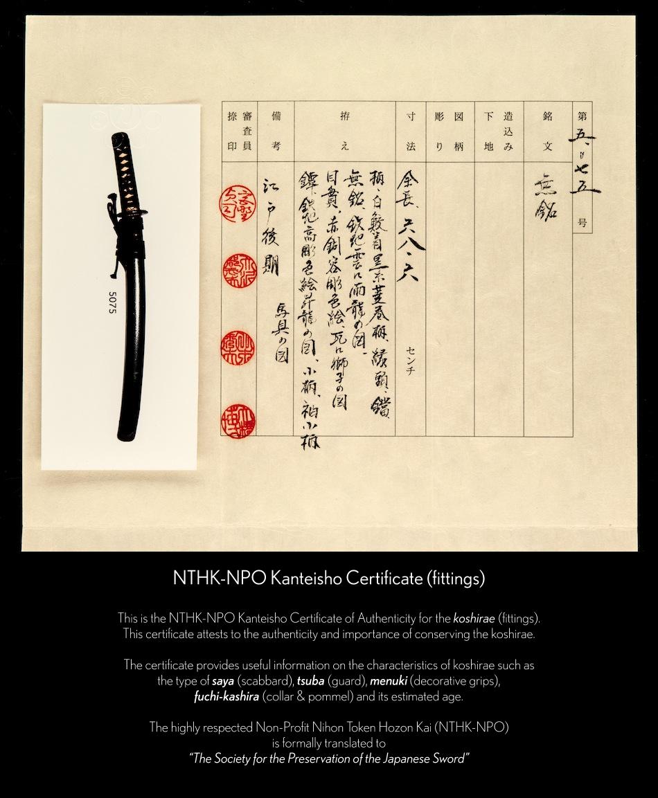 NTHK-NPO Koshirae Kanteisho Certificate of Authenticity - Morokage Wakizashi