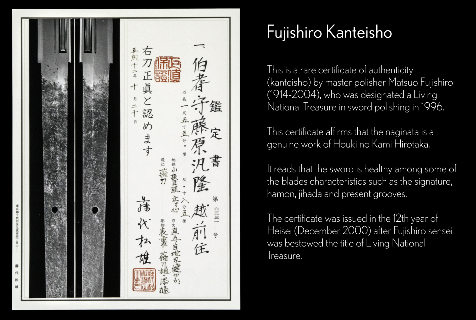 Fujishiro Kanteisho Certificate Origami Hirotaka Naginata