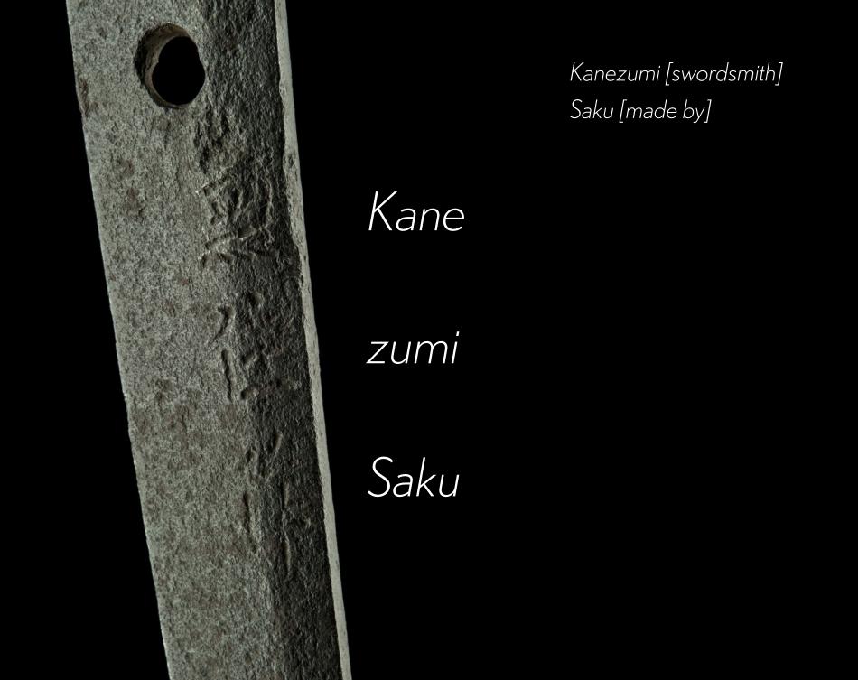 Kanezumi Katana Swordsmith Signature Mei