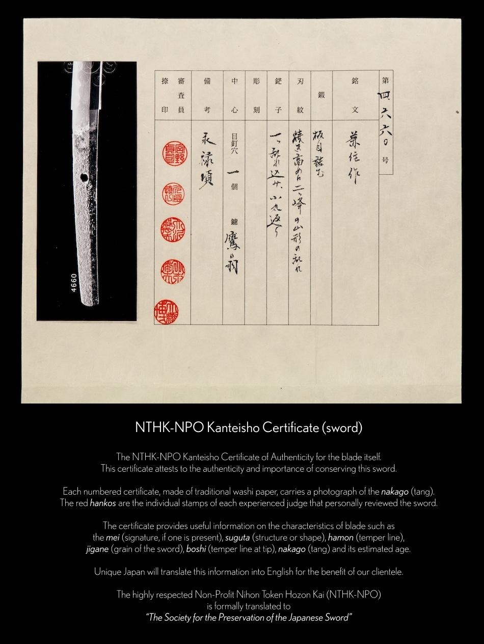 Kanezumi NTHK-NPO Kanteisho Certificate