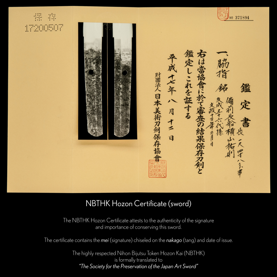NBTHK Hozon Certificate for Yokoyama Sukenori Wakizashi