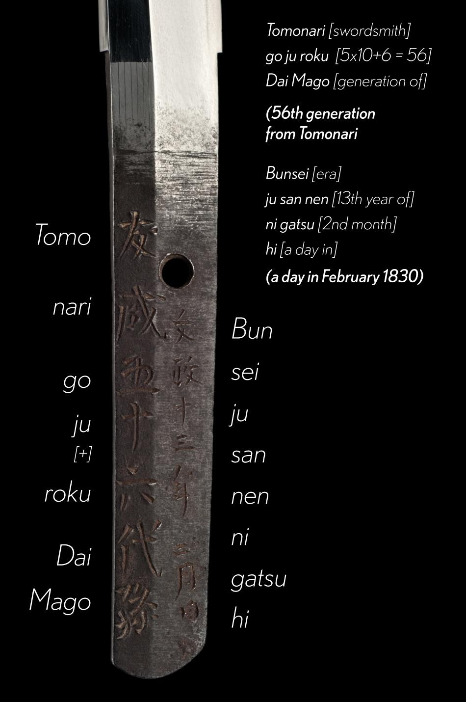 Nakago - Tomonari 56 Dai Mago Bunsei 13 2 Gatsu