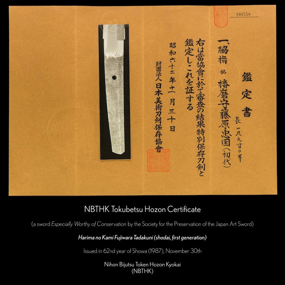 A Harima Kuni Tadakuni NBTHK Tokubetsu Hozon