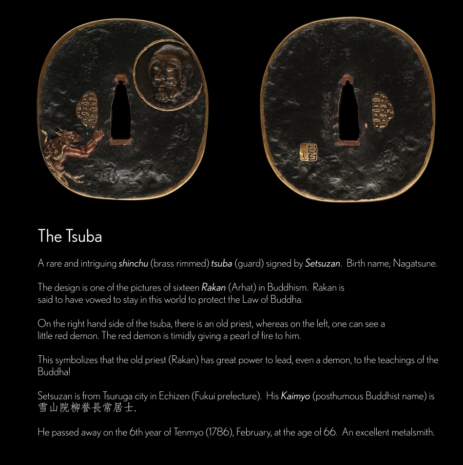 A Setsuzan Shinchu Tsuba copyright Unique Japan