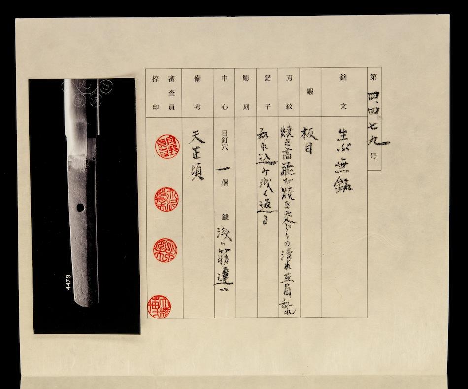 harumitsu-68