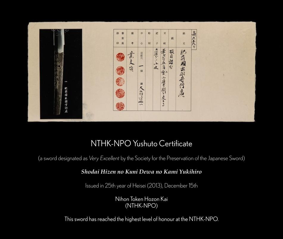 A Dewa no Kami Yukihiro Katana Yushuto Certificate