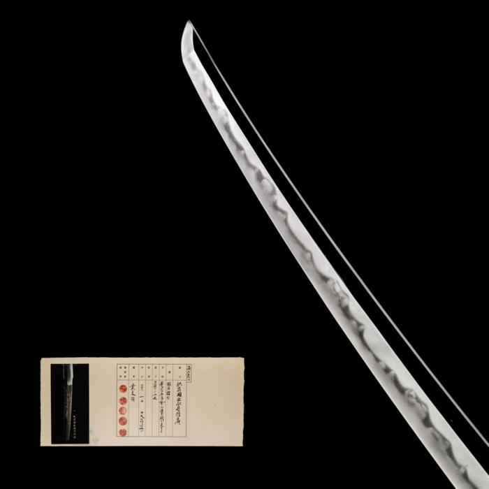 A Dewa no Kami Yukihiro Katana from Hizen Province Intro