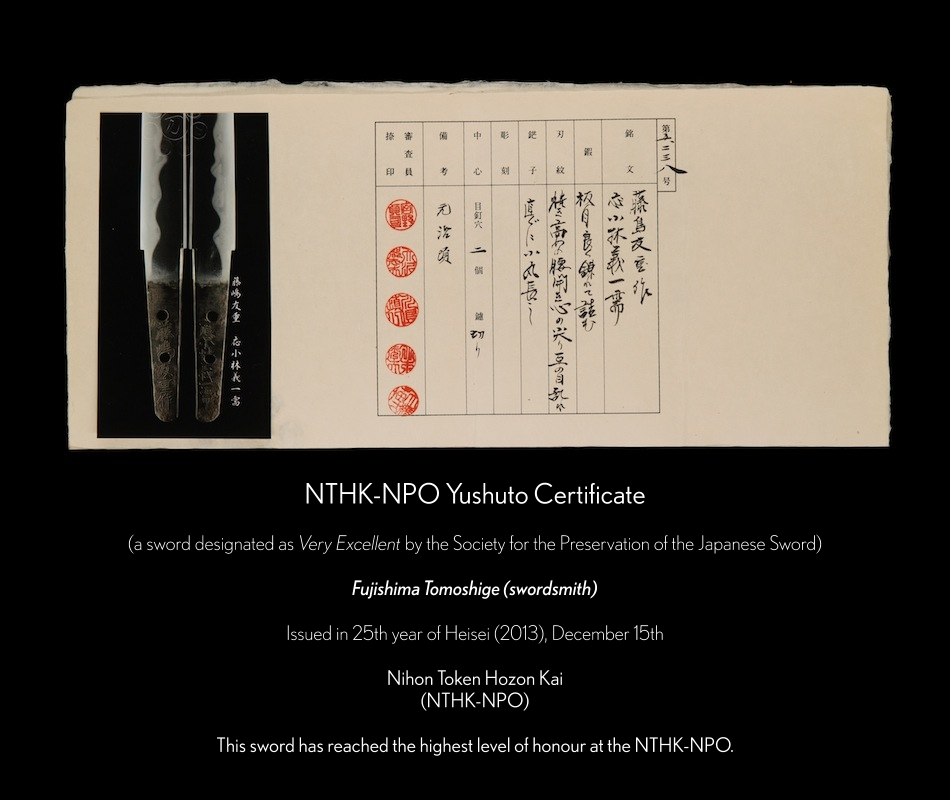 A Fujishima Tomoshige Tanto NTHK-NPO Yushuto - Unique Japan