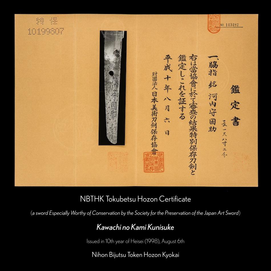 A Kunisuke II Wakizashi NBTHK Tokubetsu Hozon