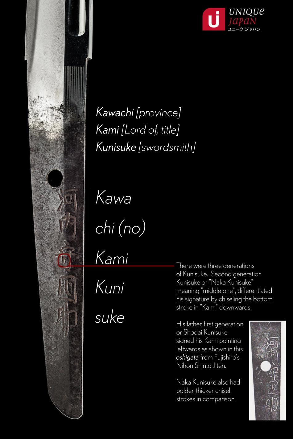 A Kunisuke II Wakizashi - Nakago