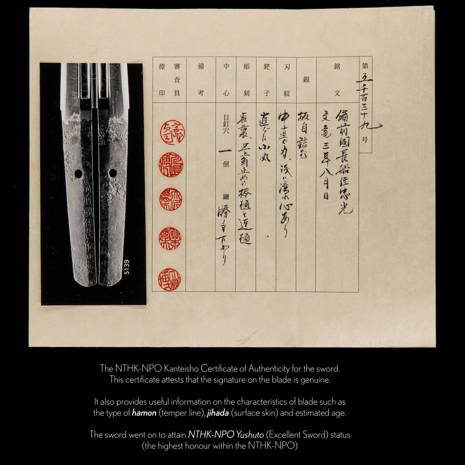 Tadamitsu Katana NTHK-NPO Certificate
