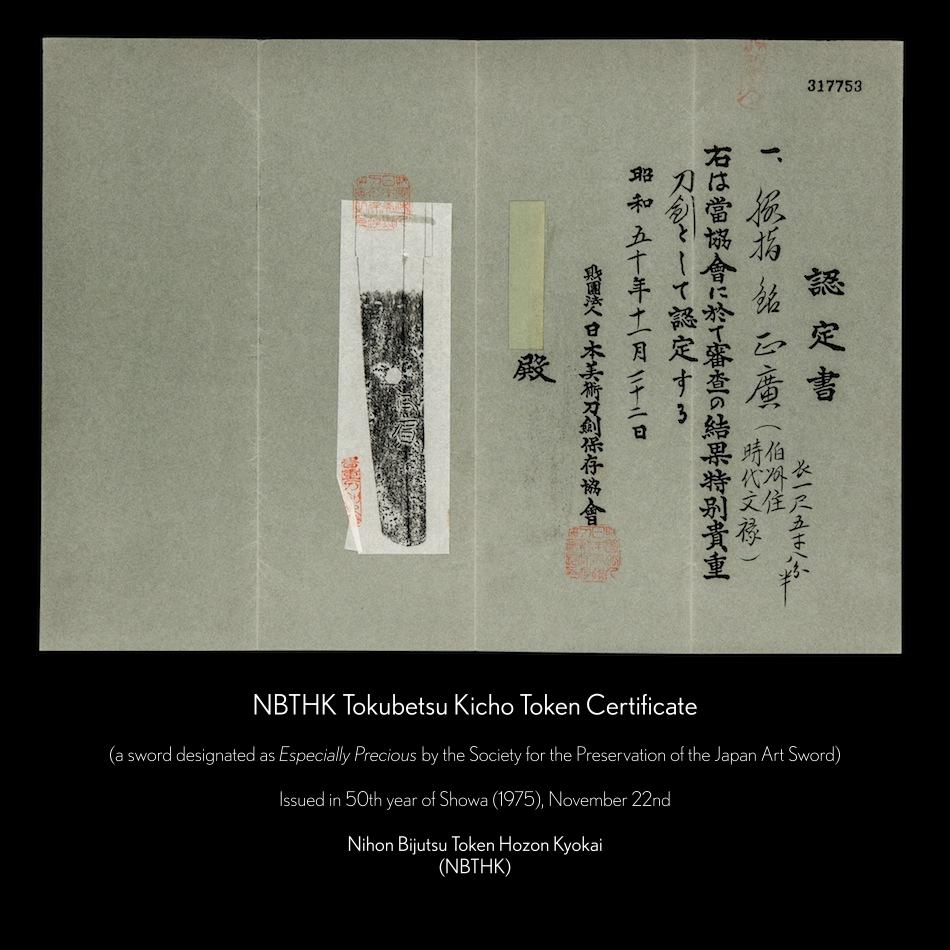 A Masahiro Wakizashi Bunroku era 1592-1596 NBTHK Tokubetsu Kicho