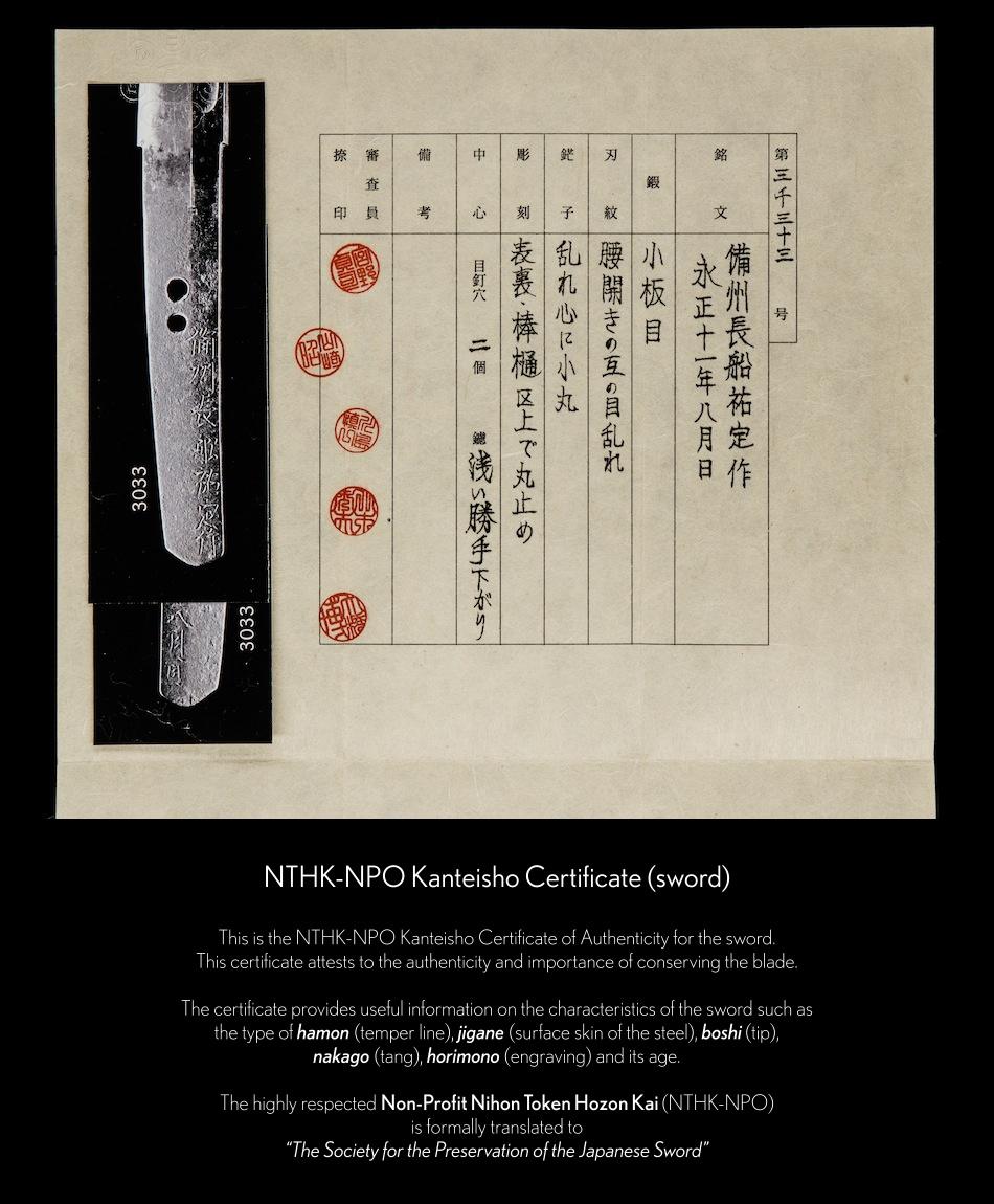 A Bisshu Osafune Sukesada Wakizashi NTHK-NPO Certificate