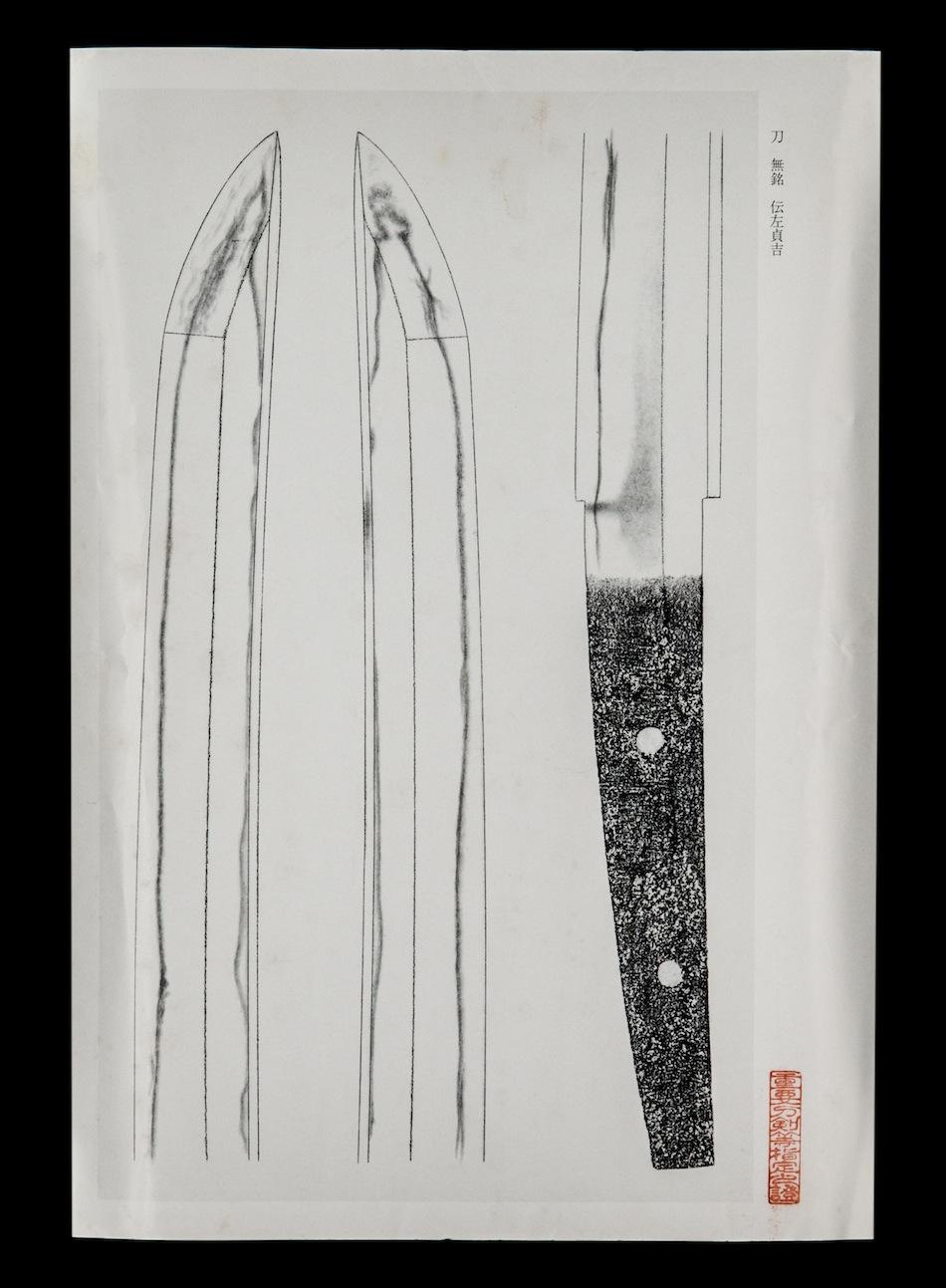 Sadayoshi-35-Edit