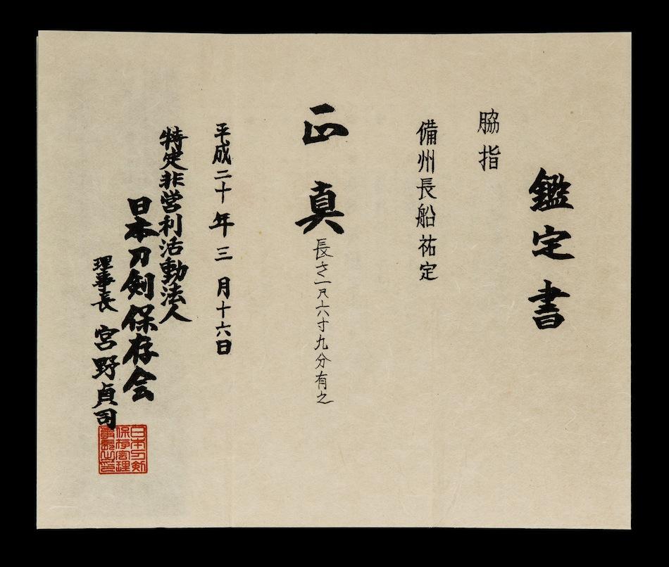 Sukesada-36-Edit