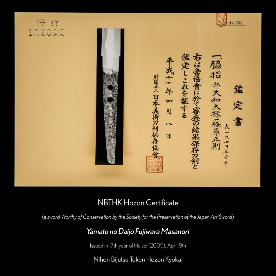Yamato no Daijo Masanori NBTHK Hozon Certificate
