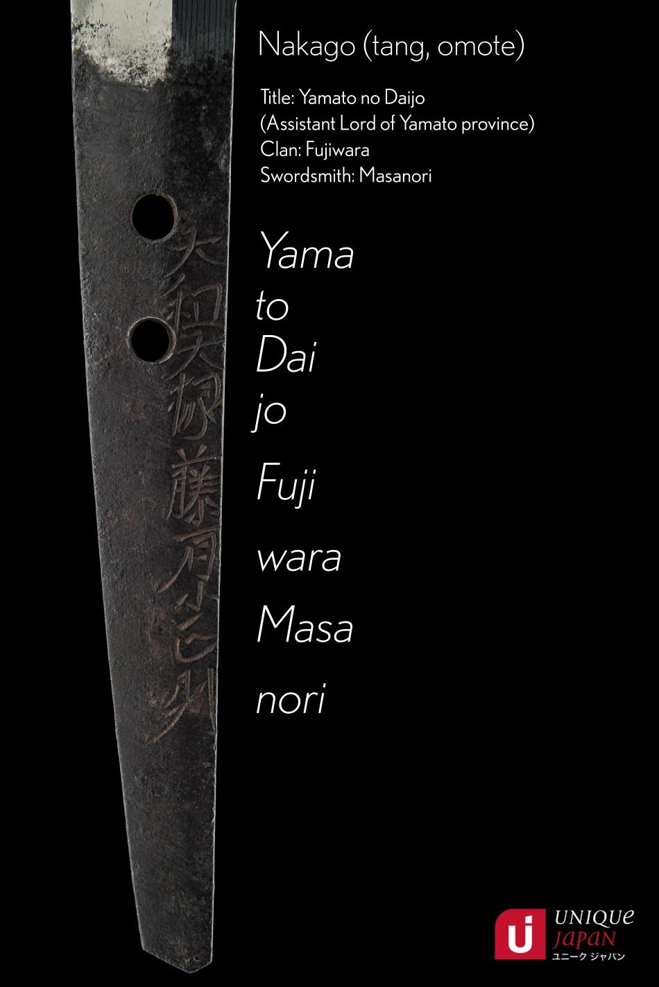 Yamato no Daijo Masanori Nakago