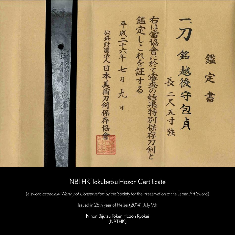 An Echigo no Kami Kanesada Katana Enpo era 1673-1681 Tokubetsu Hozon