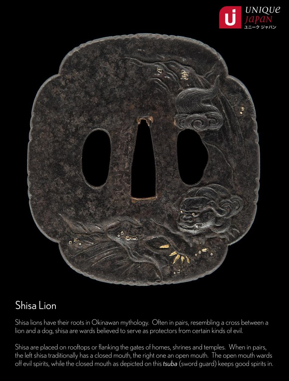 Shisa Lion on Tsuba