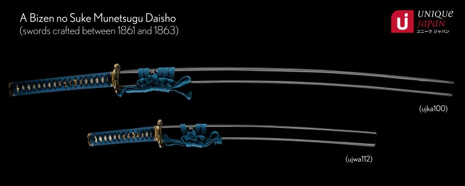 A Bizen no Suke Munetsugu Daisho