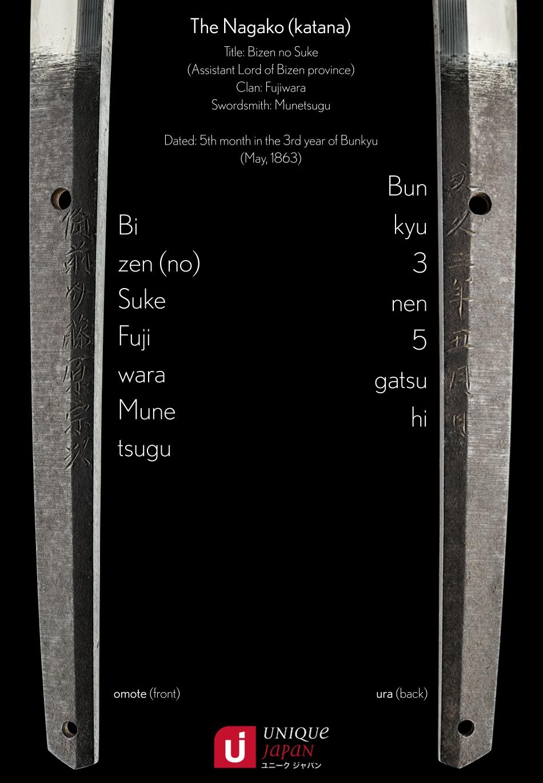 A Bizen no Suke Munetsugu Katana Nakago