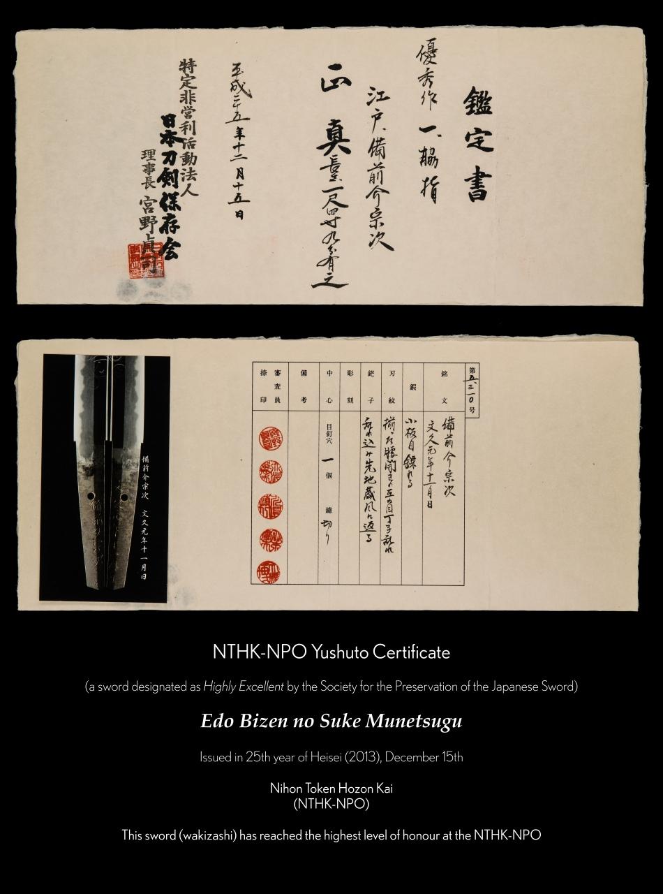A Koyama Munetsugu Wakizashi Yushuto Certificate