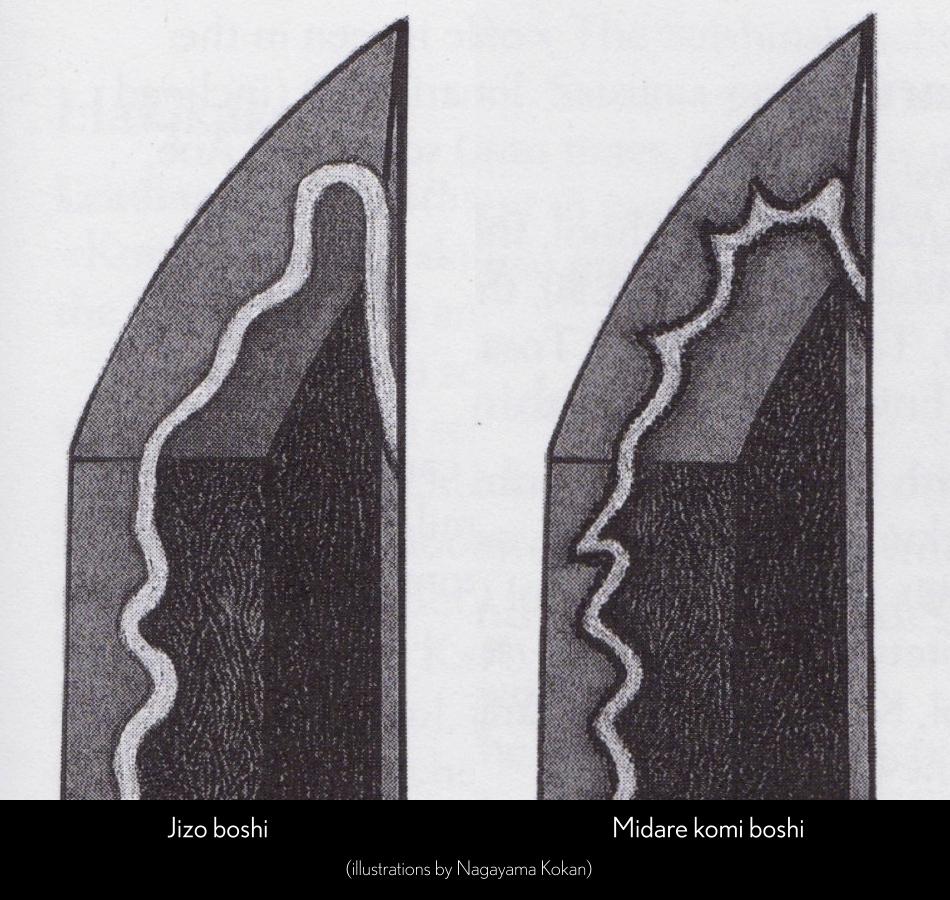 Jizo and Midare Komi Boshi by Nagayama Kokan