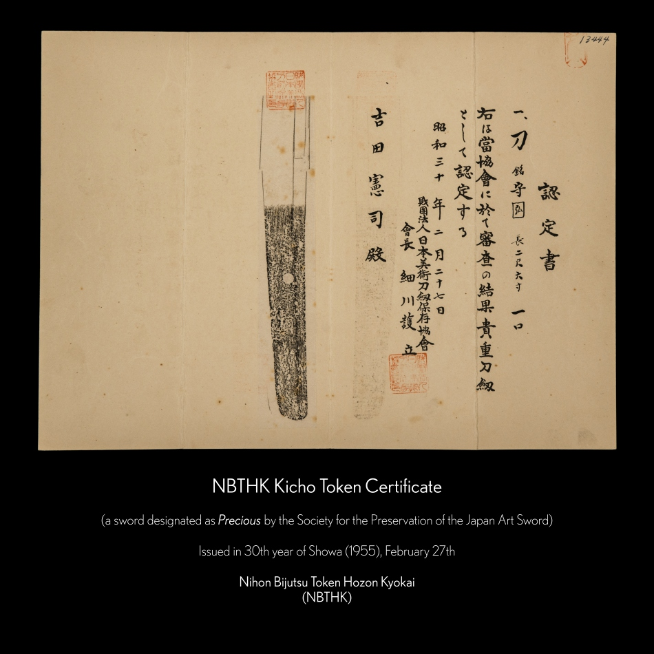 NBTHK Kicho Token Certificate