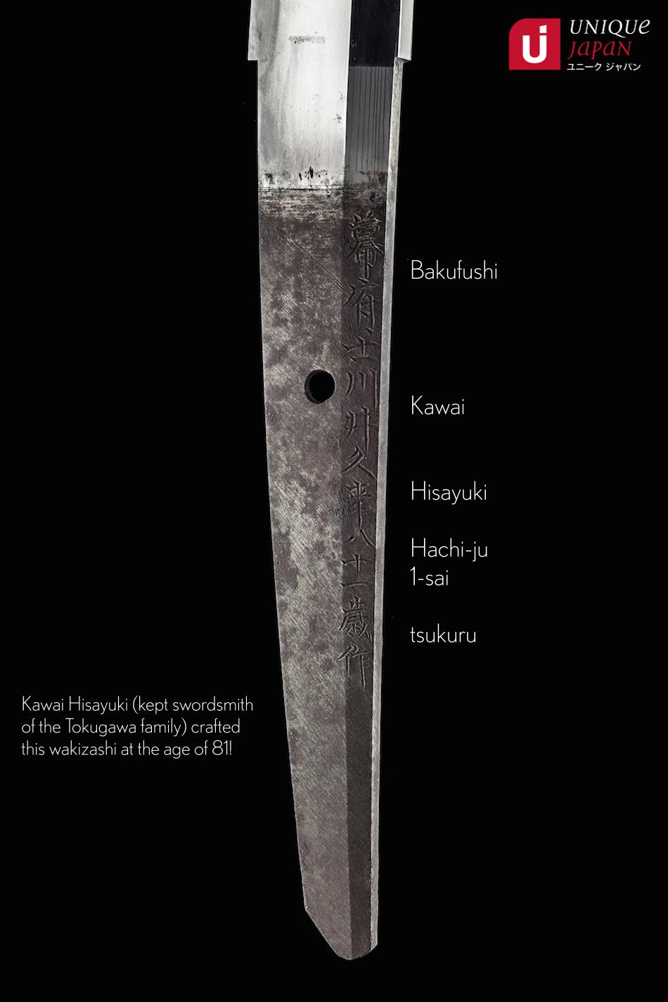 A Hisayuki Wakizashi ujwa134 Nakago - Unique Japan