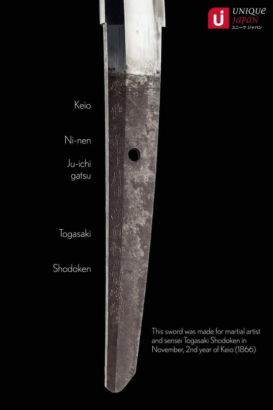 A Hisayuki Wakizashi ujwa134 Nakago Ura- Unique Japan
