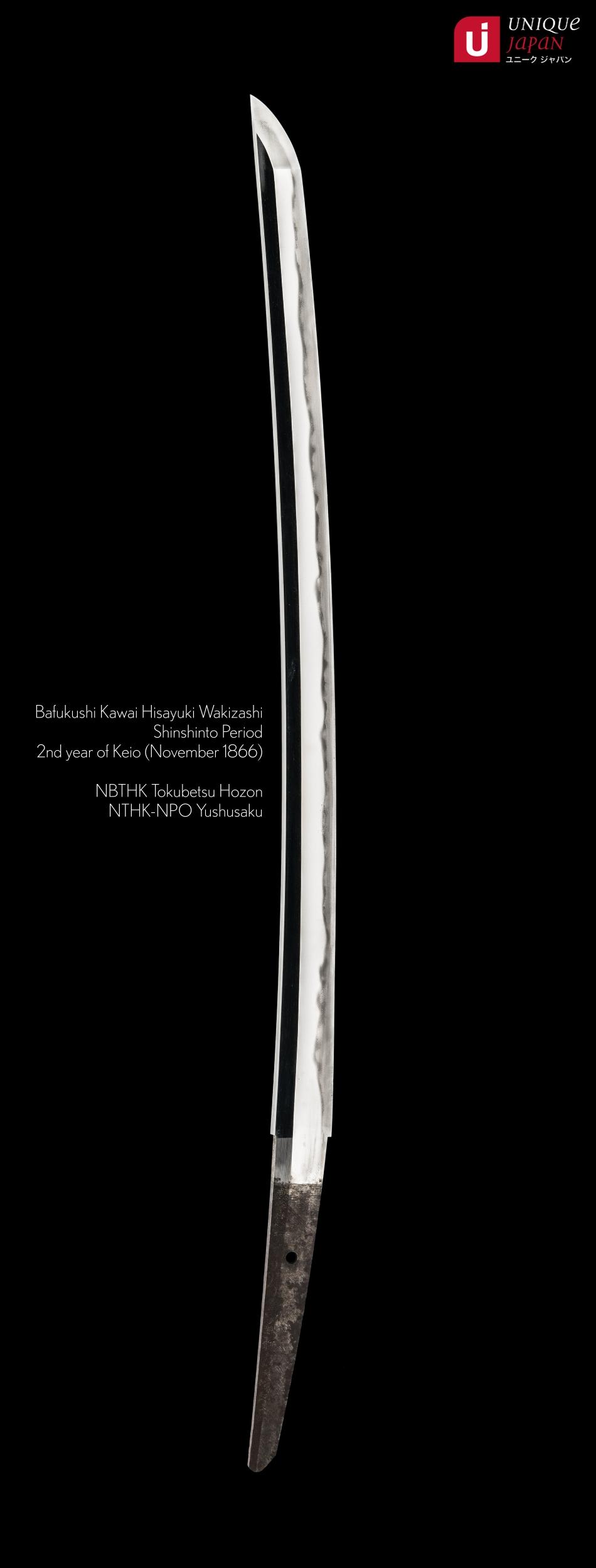 A Hisayuki Wakizashi ujwa134 Shinshinto - Unique Japan