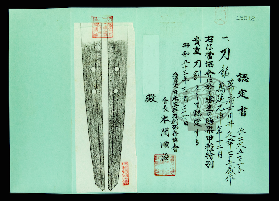 hisayuki-56