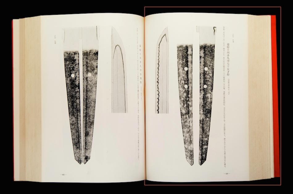 hisayuki-shinshinto-taikan-book-0006-Edit
